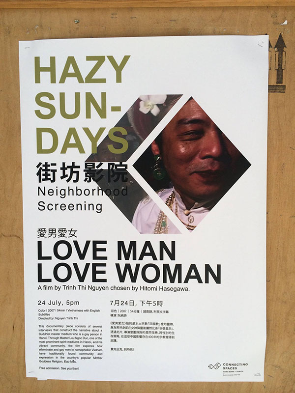 Hazy Sundays; Love Man Love Woman by Nguyen Trinh Thi